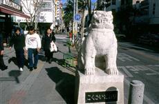 シーサーが出迎える国際通りの入口