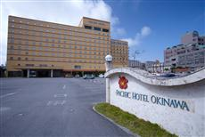 パシフィックホテル沖縄の外観