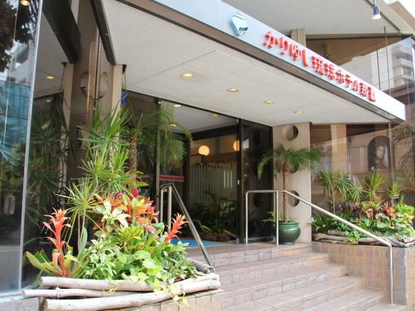 沖縄かりゆし琉球ホテル・ナハの外観