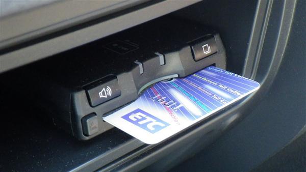 ETCカードの入れ忘れ、抜き忘れに注意