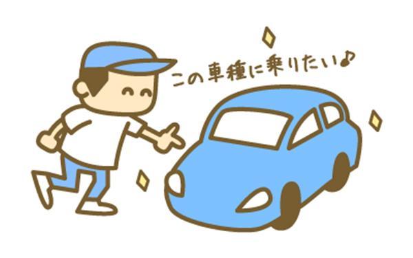 車種指定とは,レンタカー,たびらい沖縄
