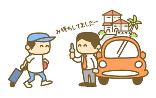 配車とは,レンタカー,たびらい沖縄