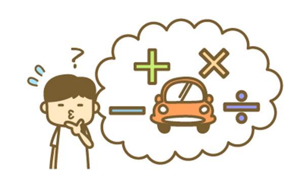 料金,計算方法,レンタカー,たびらい沖縄